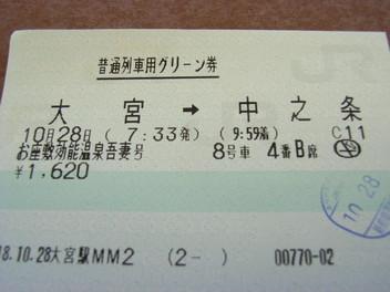 Rimg0096