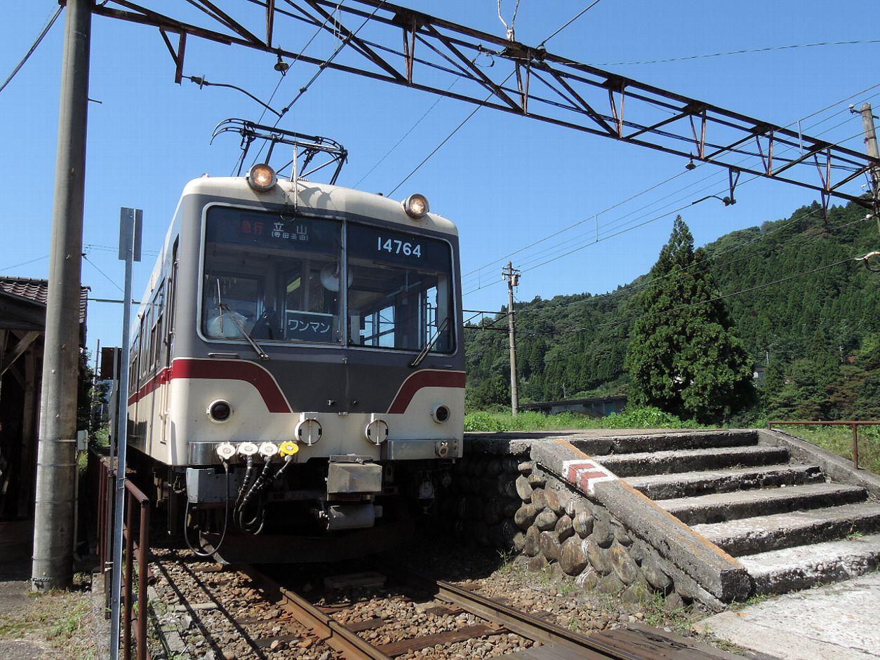 Dscn2132a