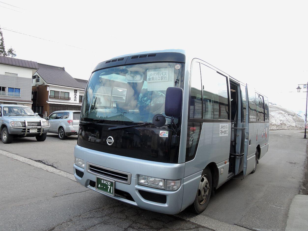 Dscn2590a