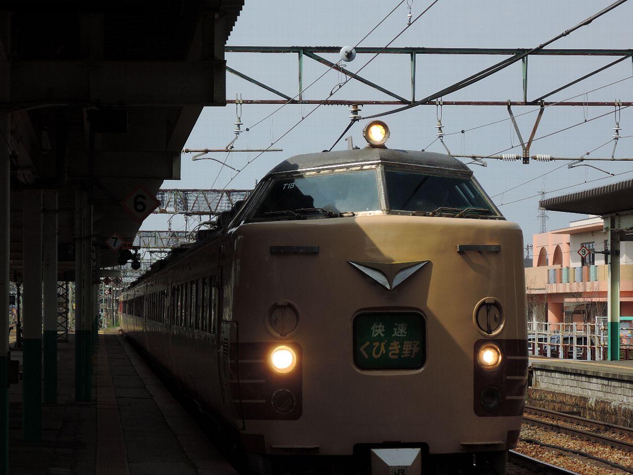 Dscn2635a