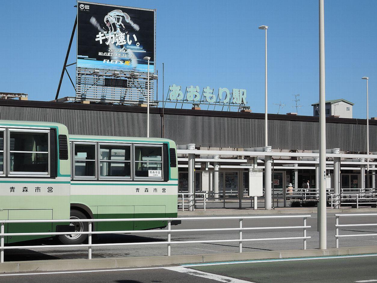 Dscn2976a