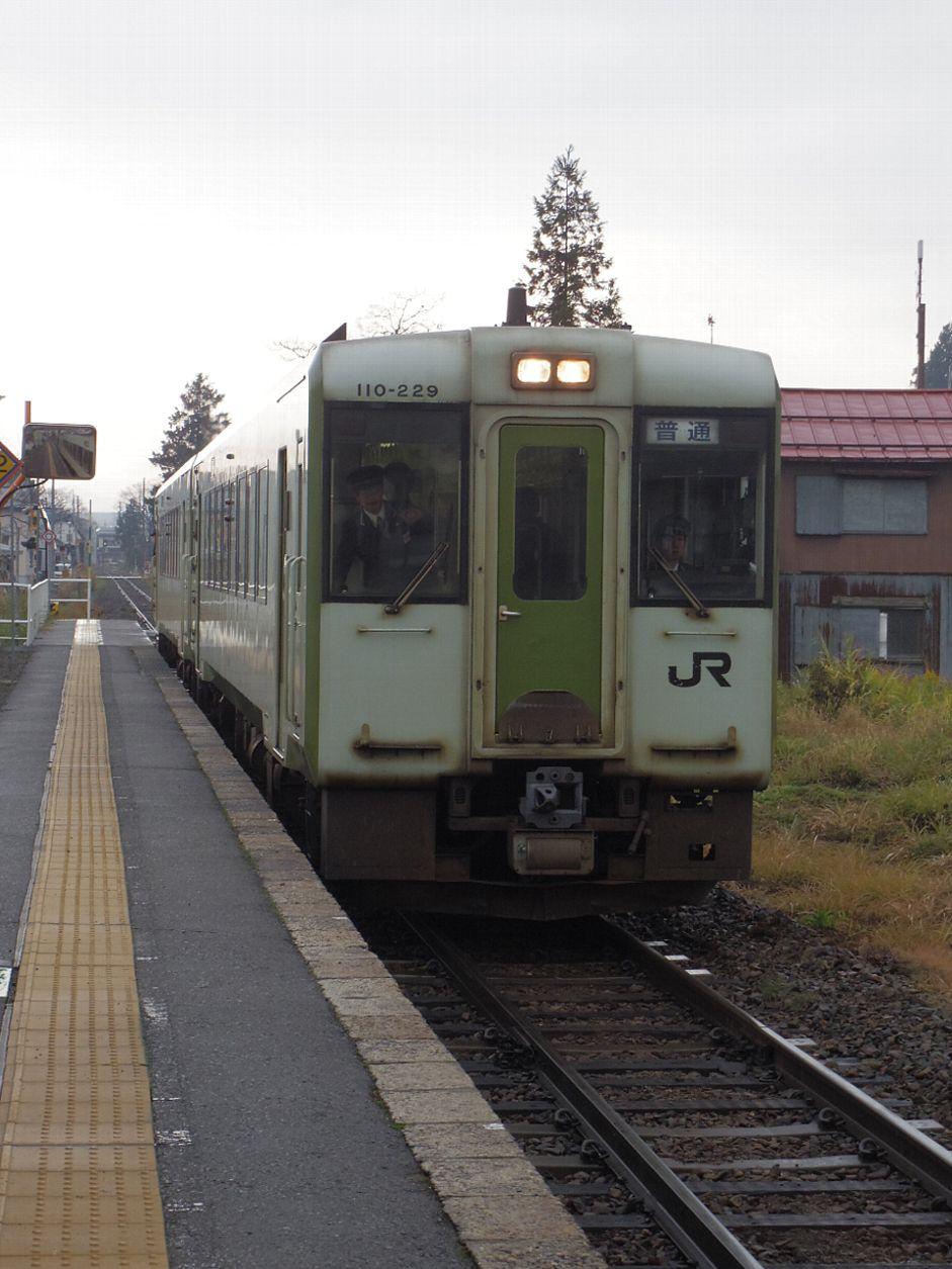Imgp0237a