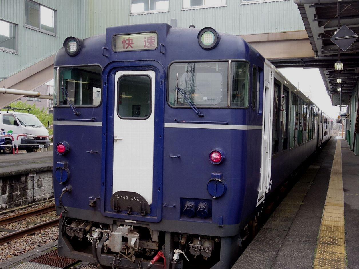 Imgp0254a