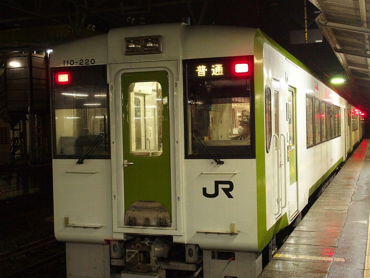 P3010093a