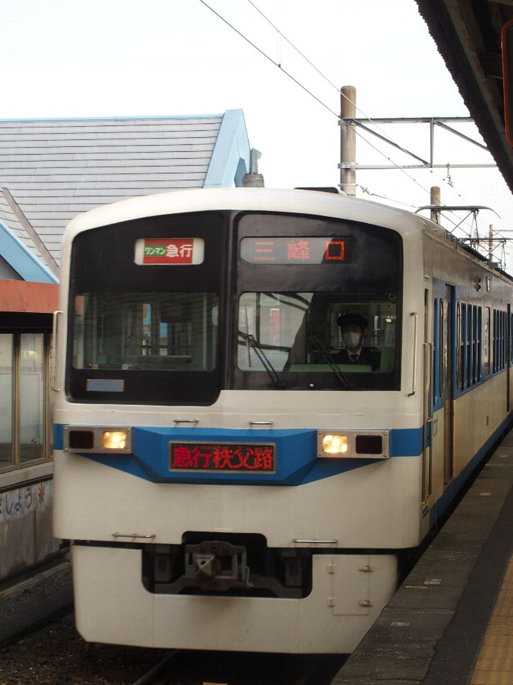 P3060172a